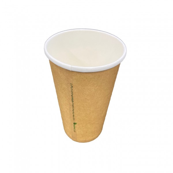 Compostable PLA Natural Coffee Cups