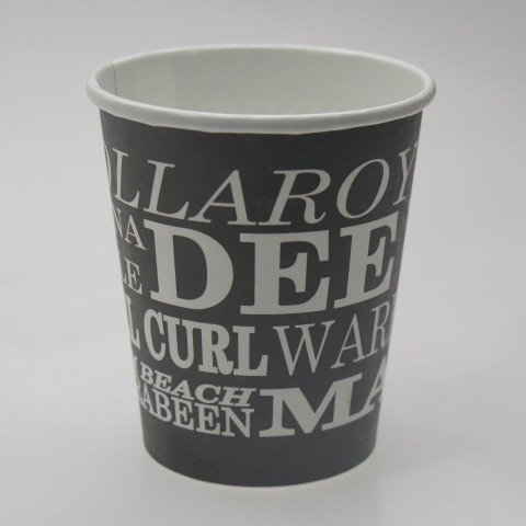 Printed Suburbs Paper Single wall cup